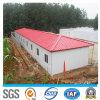 Modular Steel Prefab House