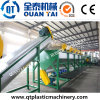 Machinery Plastic Recycling