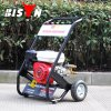 Bison China 2200psi 150 Bar Washer, High Pressure Washer Parts for Cleaning Guard Bar on Highway