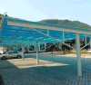 Steel Shade Structure Q235