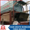 Solid Fuel Biomass Fired Steam Boiler