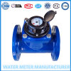 Woltmann Removable Element Dry Type Industrial Water Meter