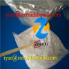 Sale Oral Steroids Dianabol Anadrol Winstrol with 99% Purity
