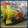 Ih Series End Suction Back Pull-out Centrifugal Pump