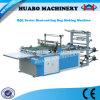 Plastic Bag Making Machine Price (HB)