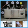 New Design Band Aid Wrapping Machine For Sale