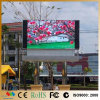 P25 Outdoor Full-Color LED Display