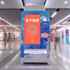 50 Inch Touch Screen Vending Machine OEM Vending Machine Zoomgu
