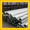 Thin Wall Aluminum Tube/Flexible Aluminum Tube