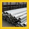 Thin Wall Aluminum Tube/Flexible Aluminum Tube