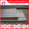 SMA490aw SMA490bw Corten Steel Sheet Price