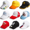 100% Cotton 6 Panels Embroidered Sport Baseball Cap