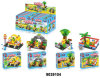 Educational Plastic Toy Kid DIY Building Block Puzzle (9039104)