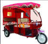 Electric Tricycle Rickshaw with Glass Window