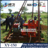 Portable Borehole Drill Rig Supplier, Core Drilling Machine