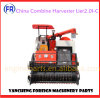 China Combine Harvester Lier2.0I-C