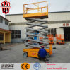 12m Aerial Work Platform Scissor and Vertical Personnel Lifts with High Quality