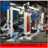 Gear Drive Flexographic Printing Machine