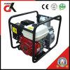 3inch New Model Gasoline Water Pump