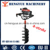 Gasoline Earth Auger Drill