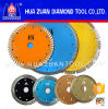 105mm-230mm Diamond Small Edge Cutting Blade