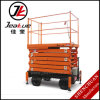 Movable Scissor Lift Aerial Work Platform