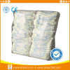 New Products Online Shopping Wholesale Disposable Reject Diapers