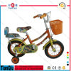"Best Quality Children Bicycle Toy 12"" Kids Bike"