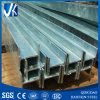 Galvanized H Beam Hea H Section