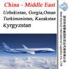 Shipping Service Uzbekistan, Gorgia, Oman, Turkimenistan, Kazakstan, Kyrgyzstan - Air Shipment