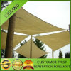180GSM 2X2m Sand Color Shade Sail