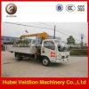 2 Ton Small Mobile Truck Crane with Telescopic Jib Boom