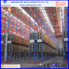 Good Quality Vna Q235 Pallet Rack/Industrial Storage (EBIL-TPHJ)