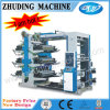 Polyethylene Bag Flexo Printing Machine