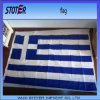 High Quality Fast Ddelivery Stock 3*5FT 100%Polyester Greece Flags