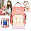 Multi-Functional Diaper Hand Bag Mummy Baby Bag with More Colors Choice