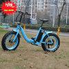 20inch 500W Folding Electric Bicycle