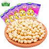 Sinobake Bulk Ball Shape Cookies, Mini Biscuits with Potato Vitamins