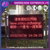P10 Semi-Outdoor Red Color Electronic Display Board