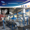 New Type PP Woven Bag Recycling Machine