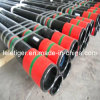 Tubing and Casing (BAO STEEL BRAND)