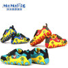 Meme Pig Children's Shoes, Damping Decompression Skid Wear Comfortable Leisure Sports Shoes