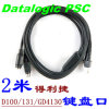Barcode Scanner PS2 Cable for Datalogic Gd4130