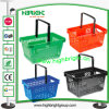 Single Handle Plastic Basket for Shopping