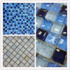 Professional Decoration Crystal Glass Mosaic (DSCN0530)