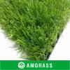 for Landscaping Like Garden Premium Natural Green Artificial Grass (AMF327-30D)