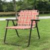 Outdoor Portable Beach Chair Folding Bind Chair