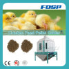 CE Approved Feed Machinery Cooler (SKLN)