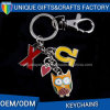 Promotional Gift Items Custom Metal Key Chain