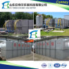 New Technology Sewage Treatment Plant